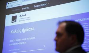 ΑΑΔΕ: Ένας στους δύο πολίτες χρωστάει έως 500 ευρώ στην εφορία