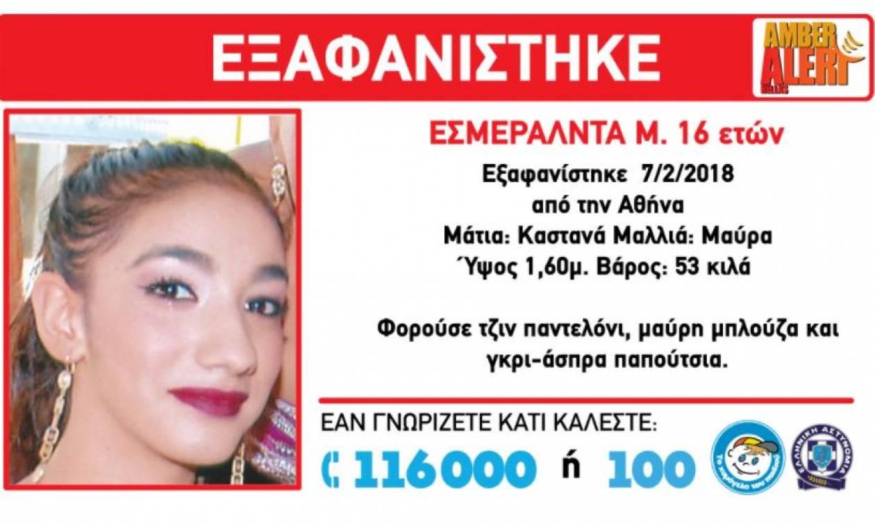 Συναγερμός στην Αθήνα: Αγωνία για την τύχη 16χρονης που εξαφανίστηκε
