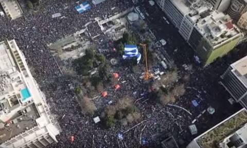 Συλλαλητήριο Αθήνα: Συγκλονιστικά πλάνα - Δείτε πώς ήταν το Σύνταγμα από ψηλά (vid)