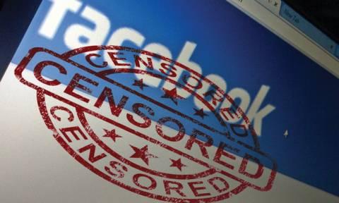 Ξεκίνησε η δίκη του Facebook: Διαβάστε εδώ όλο το παρασκήνιο