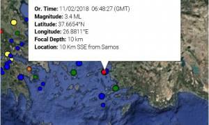 Νέος σεισμός «ταρακούνησε» τη Σάμο