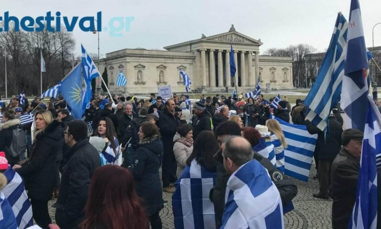 Οι Έλληνες του Μονάχου φώναξαν: «Η Μακεδονία είναι ελληνική» (pic&vid)