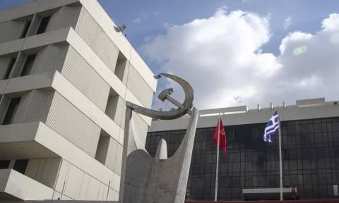ΚΚΕ σε Τσίπρα: «Ναι» στην Προανακριτική για Novartis