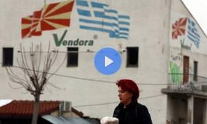 """H εκπομπή του CNN Greece """"Epicenter"""" για το Σκοπιανό"""