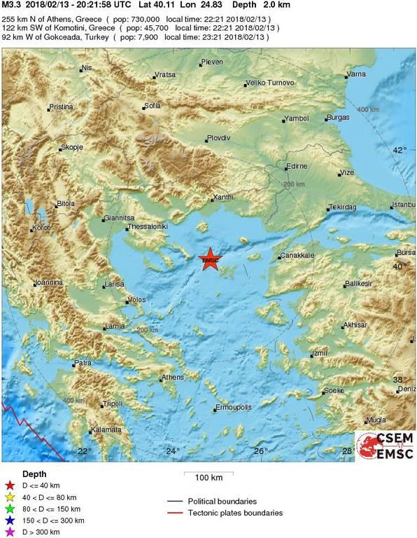 Σεισμός ΤΩΡΑ κοντά στη Λήμνο