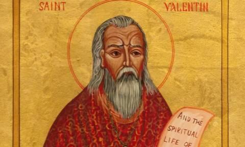 Άγιος Βαλεντίνος: Ποιος είναι ο προστάτης των ζευγαριών και ποια σχέση του με τα… Λουπερκάλια