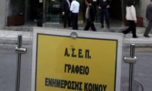 ΑΣΕΠ: Ξεκινούν οι αιτήσεις για 8.166 μόνιμες προσλήψεις σε δήμους
