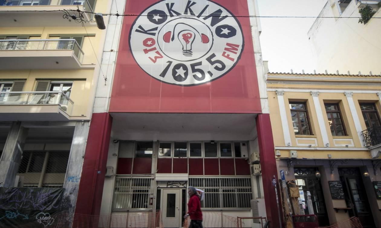 Συμφωνία διοίκησης και εργαζομένων στο ραδιοσταθμό «Στο Κόκκινο» - Ανακαλούνται οι έξι απολύσεις