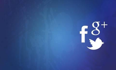 Ξανά στο «μικροσκόπιο» της Κομισιόν Facebook και Twitter