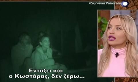 Survivor Πανόραμα: Τι αποκάλυψε η Κοκαλίτσα για την σχέση Ηλία-Μαρίνας και τη ρήξη τους