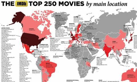Τι θέση έχει η Ελλάδα σε αυτόν τον... περίεργο Παγκόσμιο Χάρτη;