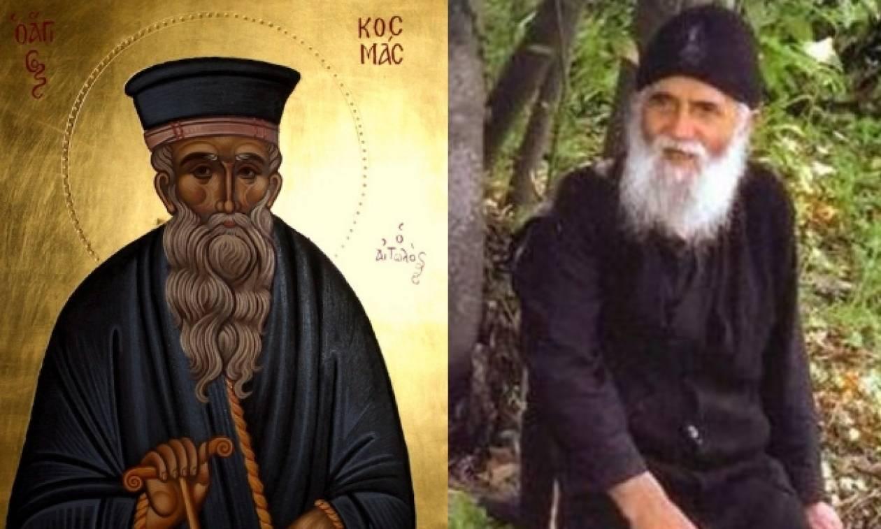 Ανατριχίλα: Δείτε τι είχαν προβλέψει ο Άγιος Παΐσιος και ο Πατροκοσμάς για τα Ίμια