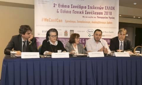 Ευρωπαϊκός Οδηγός Επιβίωσης από τον καρκίνο: Ξεκινά η χρήση του στην Ελλάδα