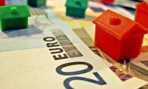 Απόφαση ανάσα για 4μελη οικογένεια με ακίνητη περιουσία - Κούρεμα δανείων 73%