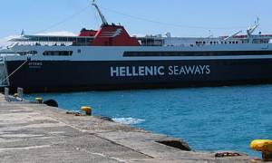 Αγωνία για τους  94 επιβαίνοντες του πλοίου «Άρτεμις»