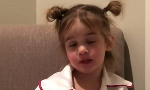 Κορίτσι 3 χρόνων λέει την άποψη της για την ημέρα του Αγίου Βαλεντίνου και διχάζει το διαδίκτυο