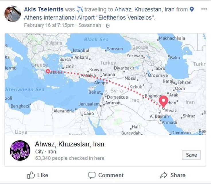 tselentis iran copy