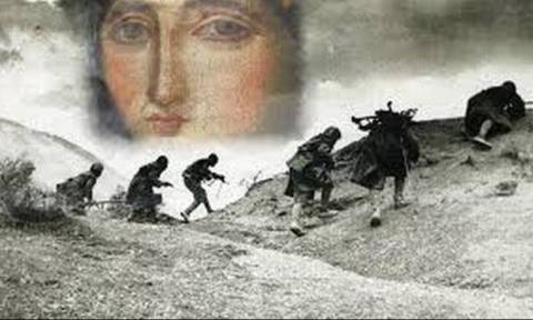 Εμφανίστηκε η Παναγία, έδωσε κουράγιο στους στρατιώτες και τους έσωσε (video)