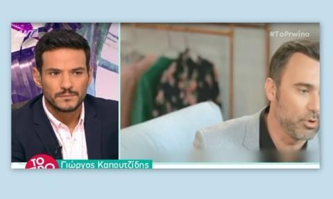 Το Πρωινό: Οι δηλώσεις του Καπουτζίδη και η αποκάλυψη για την κόντρα του με ηθοποιούς της σειράς