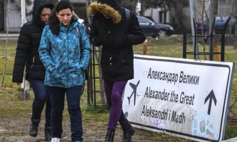 Σκόπια: Κατέβασαν την πινακίδα «Αεροδρόμιο Μέγας Αλέξανδρος» (pics)