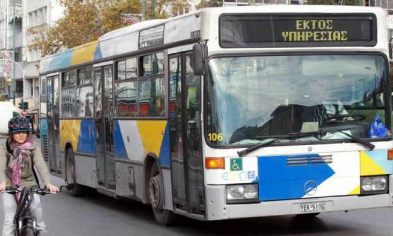 Προσοχή! Στάση εργασίας σήμερα (20/2) στα λεωφορεία - Δείτε τί ώρα «τραβούν» χειρόφρενο