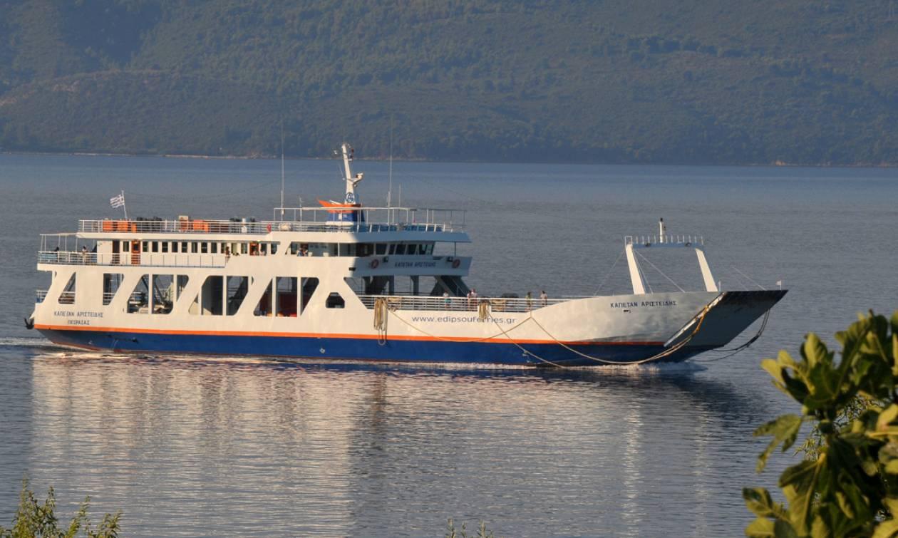 Τραυματίστηκε επιβάτης στο πλοίο της γραμμής Αιδηψός- Αρκίτσα
