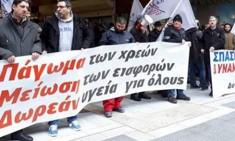 Θεσσαλονίκη: Συγκέντρωση διαμαρτυρίας για τους πλειστηριασμούς