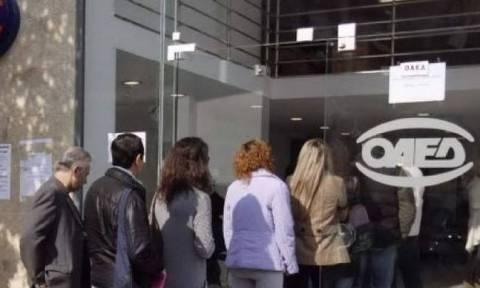ΟΑΕΔ: Γιατί να χάσετε το επίδομα των 586 ευρώ;
