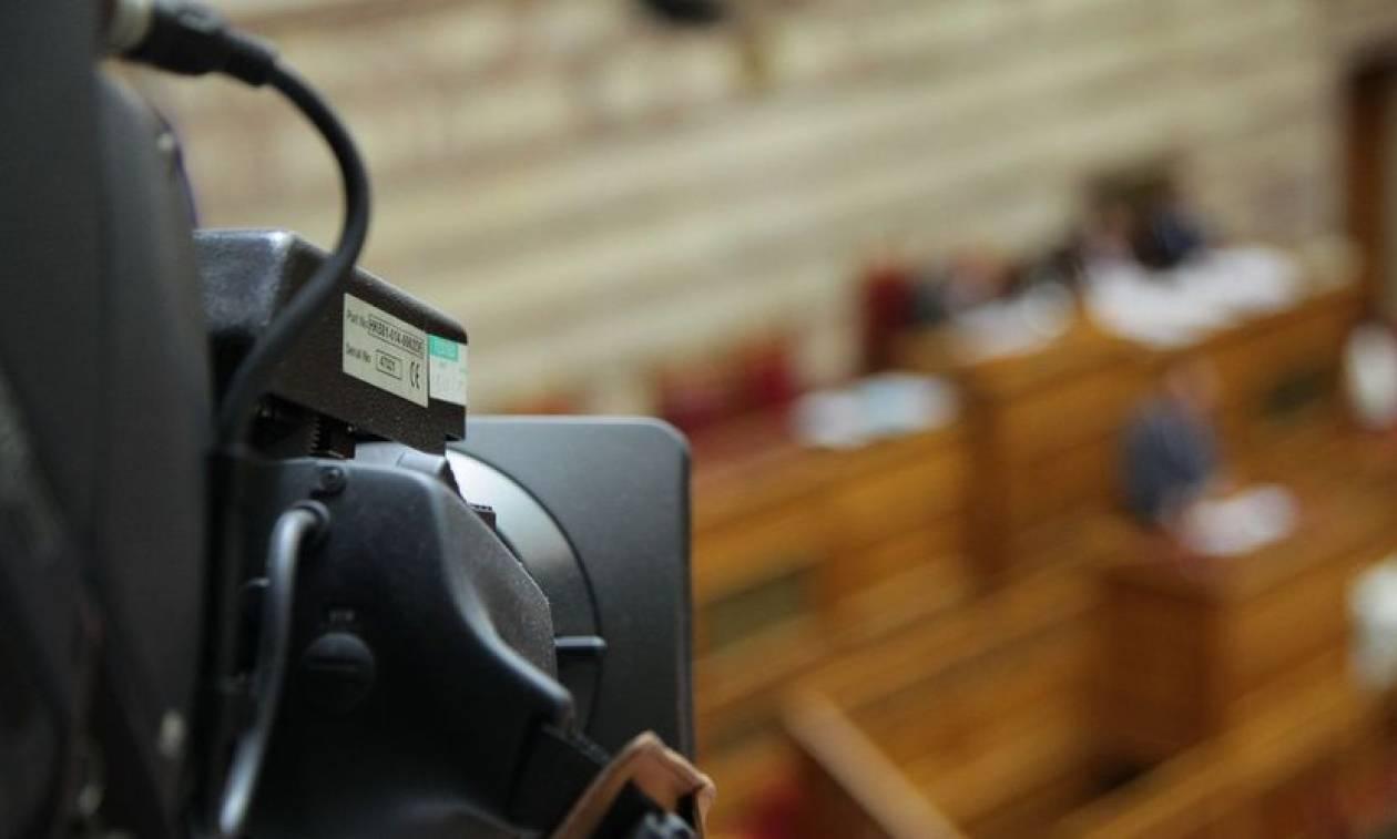 Προανακριτική Novartis: Η «Μητέρα των Μαχών» στη Βουλή την Τετάρτη (21/02)