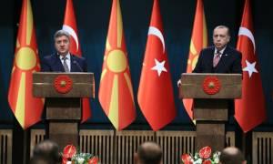 Ο Ερντογάν στο πλευρό των Σκοπιανών: Τους αναγνωρίζουμε ως «Δημοκρατία της Μακεδονίας»