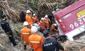 Τραγωδία στην Κίνα: Λεωφορείο έπεσε σε γκρεμό - Τουλάχιστον 11 νεκροί και 20 τραυματίες (Pics)