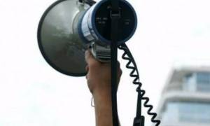 Χανιά: Συγκέντρωση κατά των ηλεκτρονικών πλειστηριασμών
