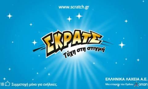 ΣΚΡΑΤΣ: 3.540.236 ευρώ σε κέρδη μοίρασε την προηγούμενη εβδομάδα