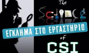 The Science of CSI: Έγκλημα στο Εργαστήριο