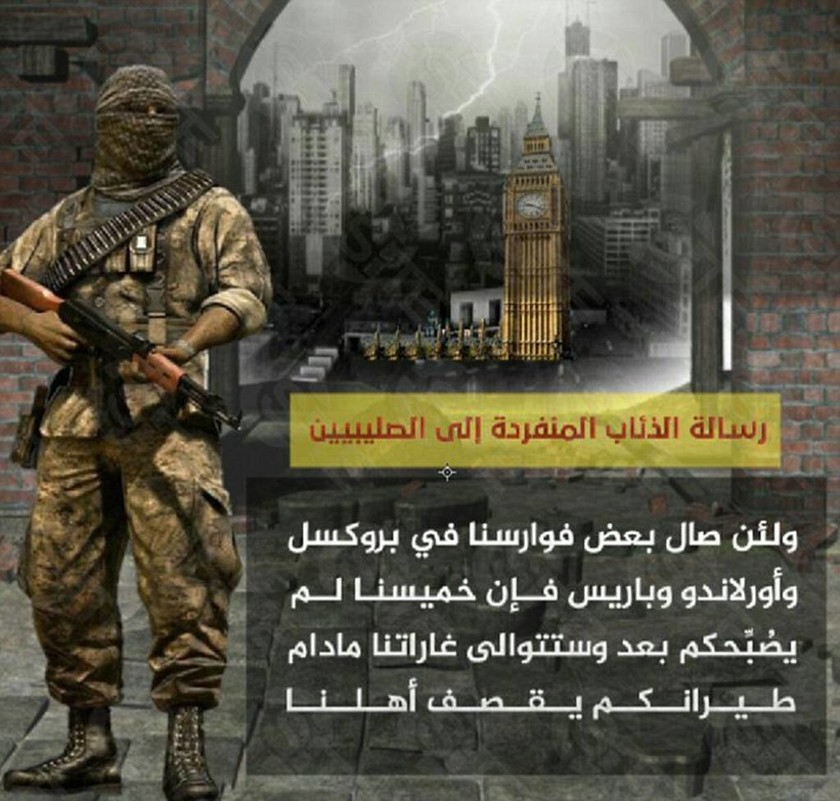 Νέες απειλές τζιχαντιστών για επιθέσεις στο Λονδίνο - Στο στόχαστρο Πούτιν και ο Ρώσος πατριάρχης