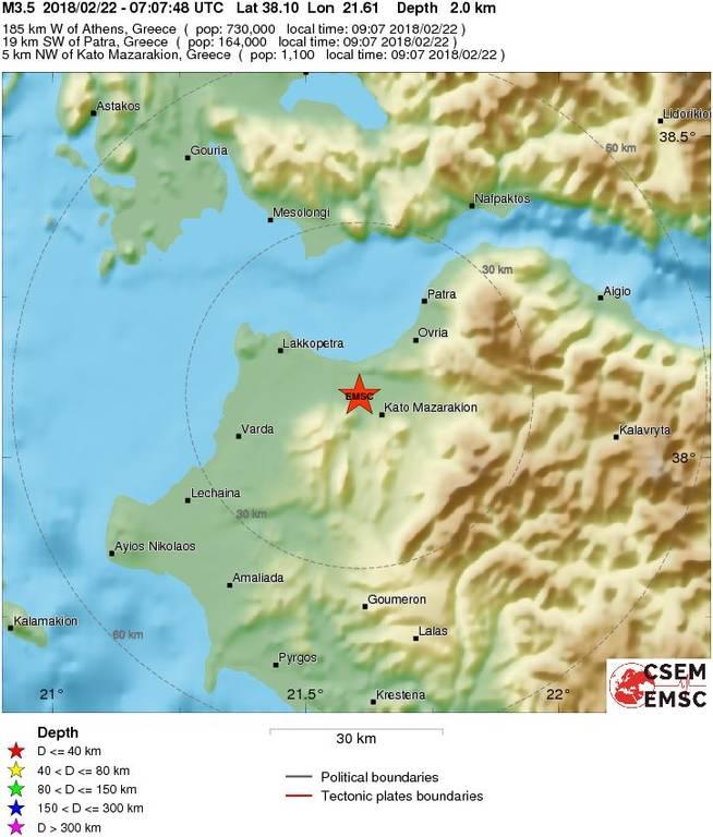 ΕΚΤΑΚΤΟ: Σεισμός ΤΩΡΑ κοντά στην Πάτρα