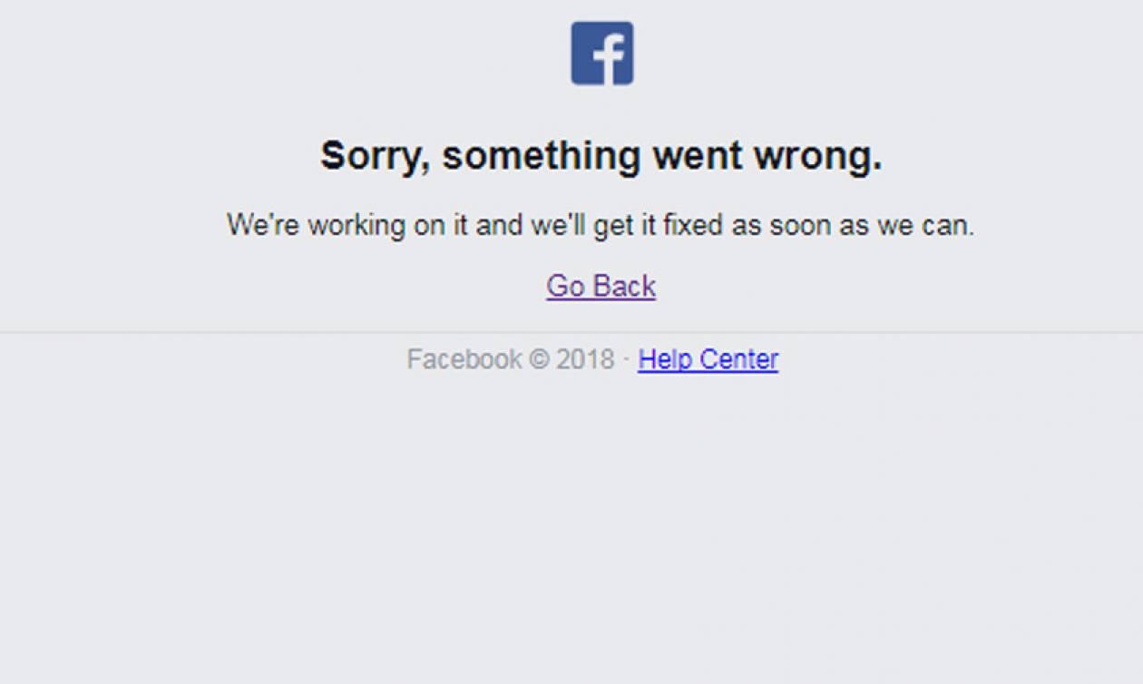 ΧΑΟΣ στα social media: Έπεσε το Facebook και επικράτησε ΠΑΝΙΚΟΣ - Ξέσπασαν οι χρήστες (Pics)
