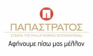 Κροατία και Σλοβενία εντάσσονται στις χώρες ευθύνης της Παπαστράτος