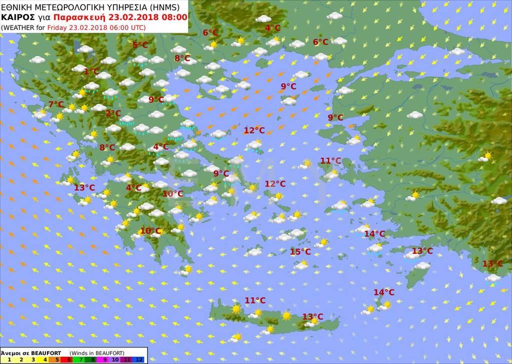Καιρός τώρα: Με συννεφιά και βροχές η Παρασκευή - Δείτε πού θα σημειωθούν καταιγίδες (pics)