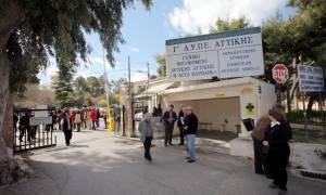 Θα επαναλειτουργήσει η Παθολογική κλινική του νοσοκομείου «Αγία Βαρβάρα»