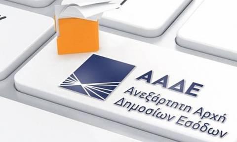 ΑΑΔΕ: Αλλαγές στη φορολογία χαρτοσήμου και συγχωνεύσεις ΔΟΥ σε μεγάλες πόλεις