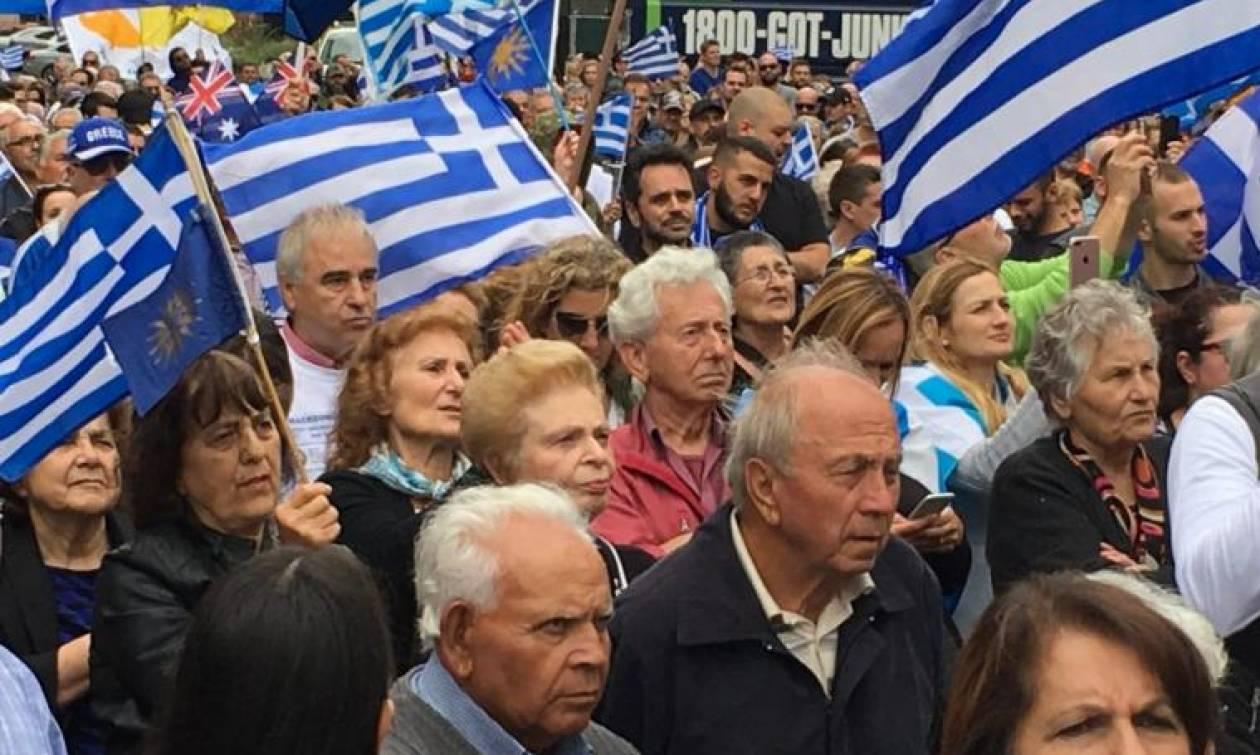 Η Μελβούρνη διαδήλωσε για τη Μακεδονία: «Ελλάς - Ελλάς Μακεδονία», φώναξαν χιλιάδες Έλληνες