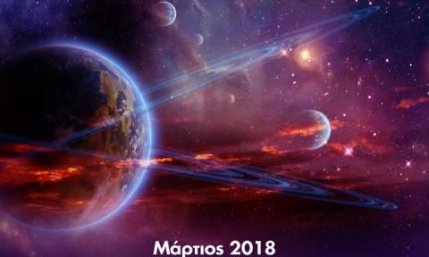 Μάρτιος 2018: Οι κατάλληλες και ακατάλληλες ημερομηνίες του μήνα