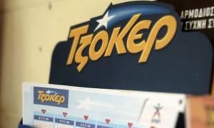 Τζόκερ: Αυτός είναι ο τυχερός που κέρδισε το 1.250.000 ευρώ!