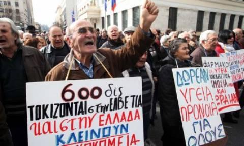 Μισθωτοί - συνταξιούχοι: Αυτές τις μειώσεις θα υποστούν άμεσα