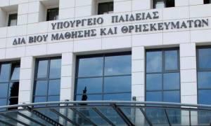 Καταδικάζει το υπουργείο Παιδείας την κατάληψη στο Πανεπιστήμιο Αθηνών