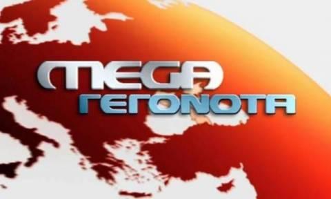 Mega: Σε απόγνωση οι εργαζόμενοι - Υπόμνημα προς την Αντιπροεδρία της κυβέρνησης