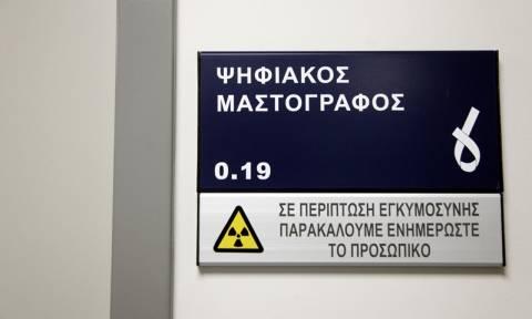 Δωρεάν μαστογραφίες και κλινικός έλεγχος στις 10/03 στο Κέντρο Υγείας Προσοτσάνης