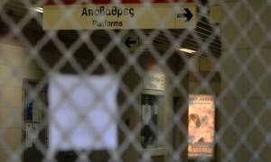 Απεργία: Παραλύει ξανά η Αθήνα - 48ωρο κινητοποιήσεων στα μέσα μεταφοράς - Δείτε πότε