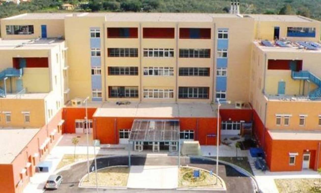 ΝΔ: Να δοθεί το πόρισμα για το νοσοκομείο Ζακύνθου και το θάνατο της γυναίκας